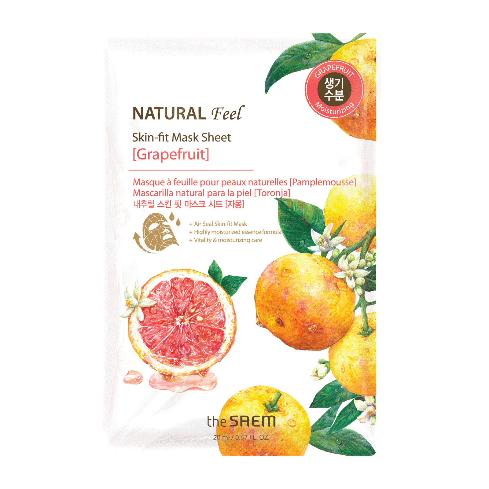 Natural Feel Sheet Mask - Grapefruit