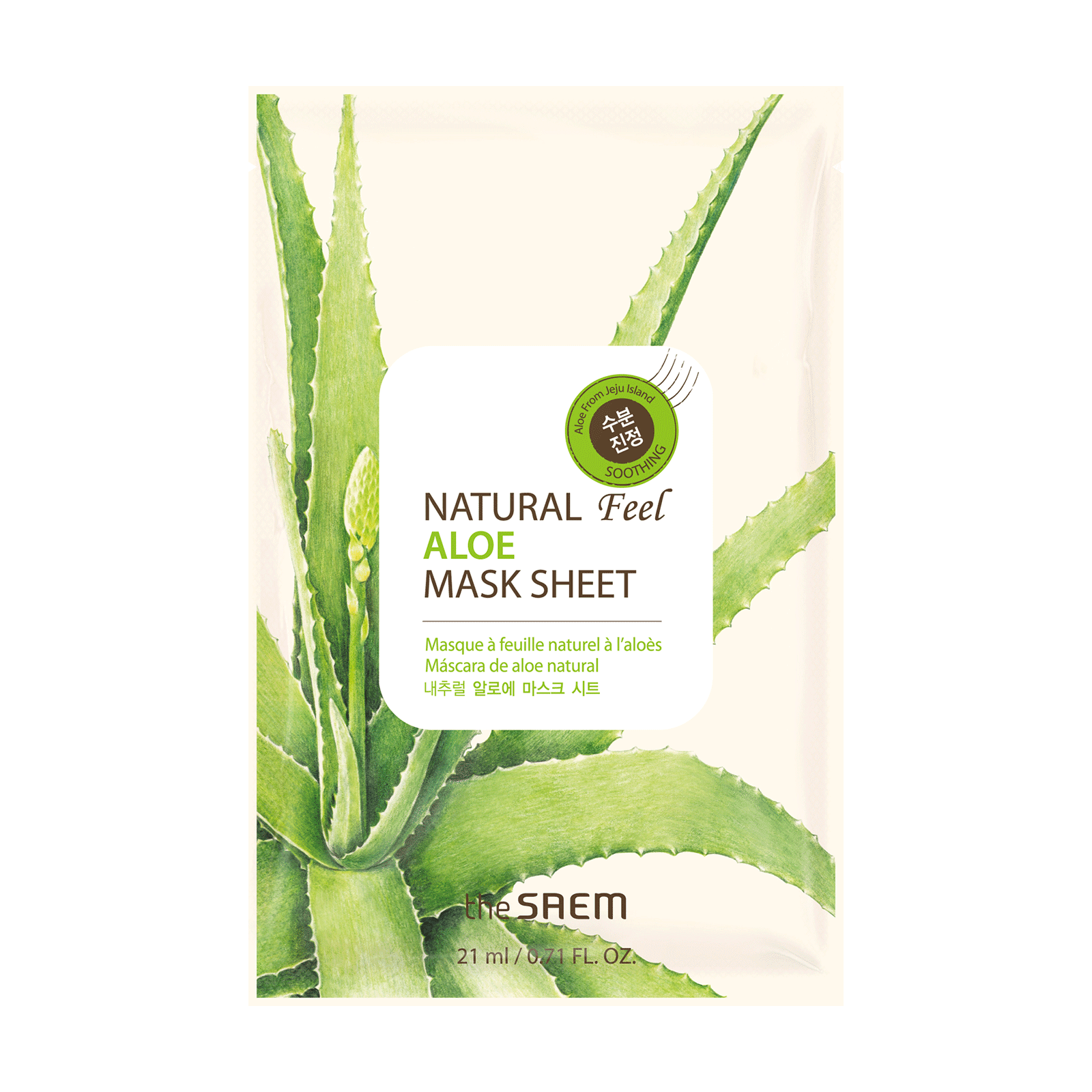 Natural Feel Sheet Mask - Aloe