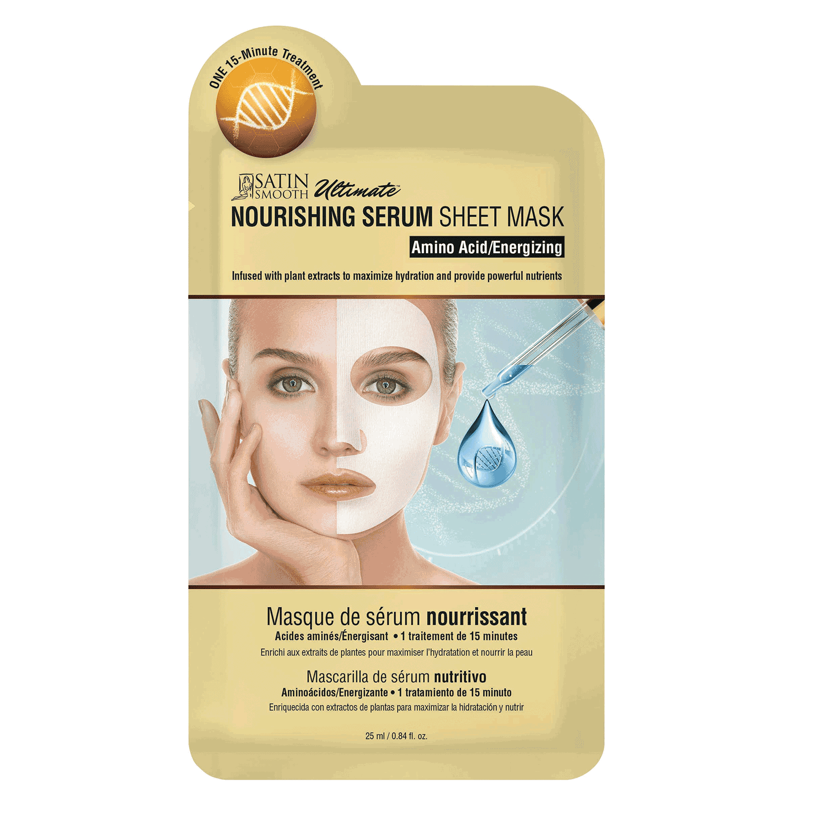 Nourishing Serum Sheet Mask